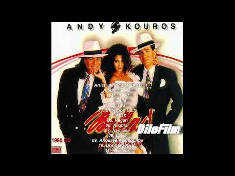Andy & Kouros - 1990, Balla