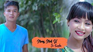 Nang Nok U Ei Kapke Arbin Soibam Mukabala Loijinglembi Song Release