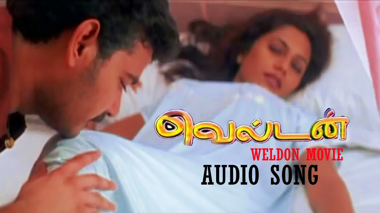 வெல்டன் - Love & Romantic Vidhyasagar Hit Songs  | Weldon Tamil Movie | Tamil Film Songs