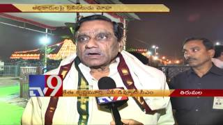 Praise & criticism alike for TTD's Vaikuntha Ekadasi arrangements - TV9