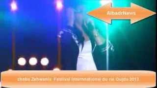 Cheba zehwania Festival International du rai Oujda 2013
