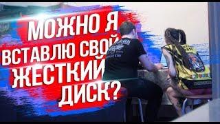 ПК-МАСТЕР ПРИШЕЛ К ДЕВУШКЕ, А ОНА БЕЗ ШТАНОВ