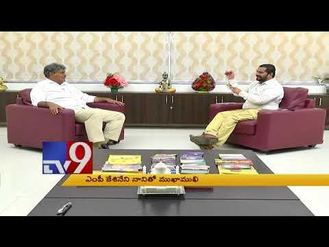 MP Kesineni Nani in Mukha Mukhi - TV9