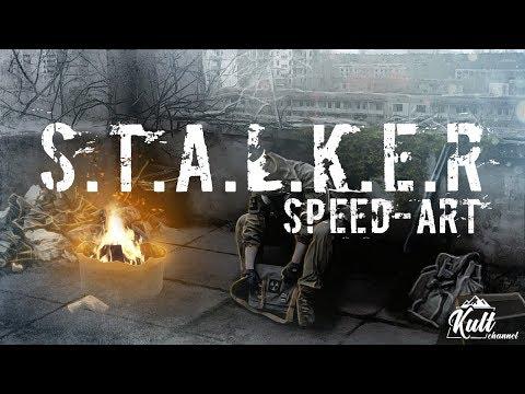 ☢ STALKER   Speed-art   Стоянка Сталкера.