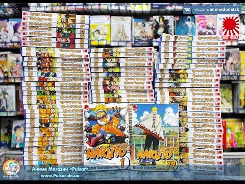 Манга Naruto Наруто все 72 тома Rise Manga Обзор