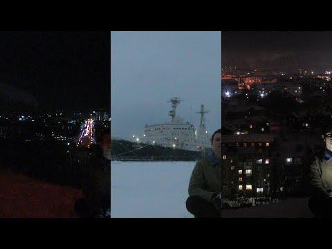 Как выглядит полярная ночь в Мурманске