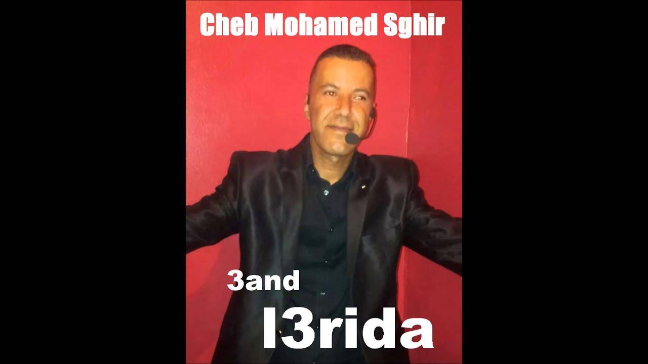Sidi hbibi ya delali mp3