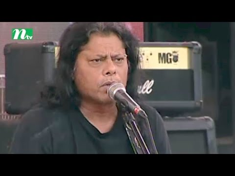 Special Program - 'Bangla Noboborsho Concert' ('বাংলা নববর্ষ কনসার্ট ১৪২৪' (২য় পর্ব)')