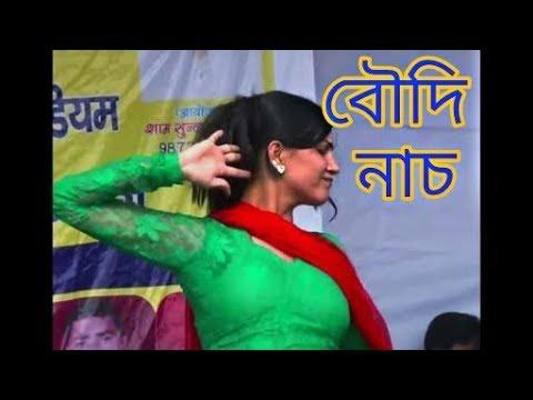 BANGLA FUNNY DANCE (এ কেমন নাচ)Bongo Sontan - Bangla New Funny Video 2018