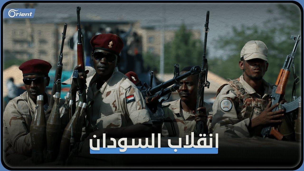 اعتقال وزراء ودعوات للنزول إلى الشوارع.. ماذا يحدث في السودان؟  - 11:53-2021 / 10 / 25