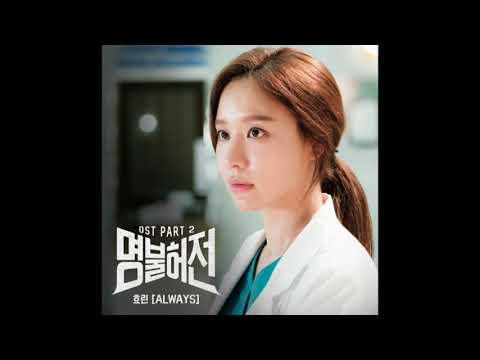 2017 - BEST OF KOREAN DRAMA SOUNDTRACK PLAYLIST [ VOL 4 ]