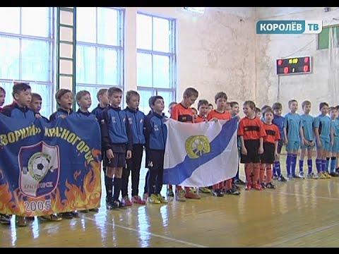 Королёвские футболисты спели гимн а капелла