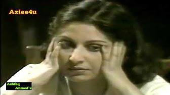Ashfaq Ahmed`s { Sayeen Aur Psychiatrist } Ptv Classic Drama Series *AUR DRAME*