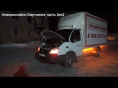 (311) Саранск - Чебоксары -Й.Ола - Советск - Киров - Омутнинск. часть 2из2
