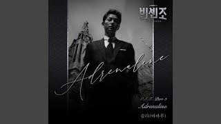 Download Adrenaline