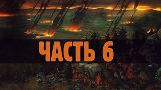 #6 Жестокость Войны, мотивация Райлы и сила Гаскона. Прохождение Кровная Вражда, Ведьмак, Истории.