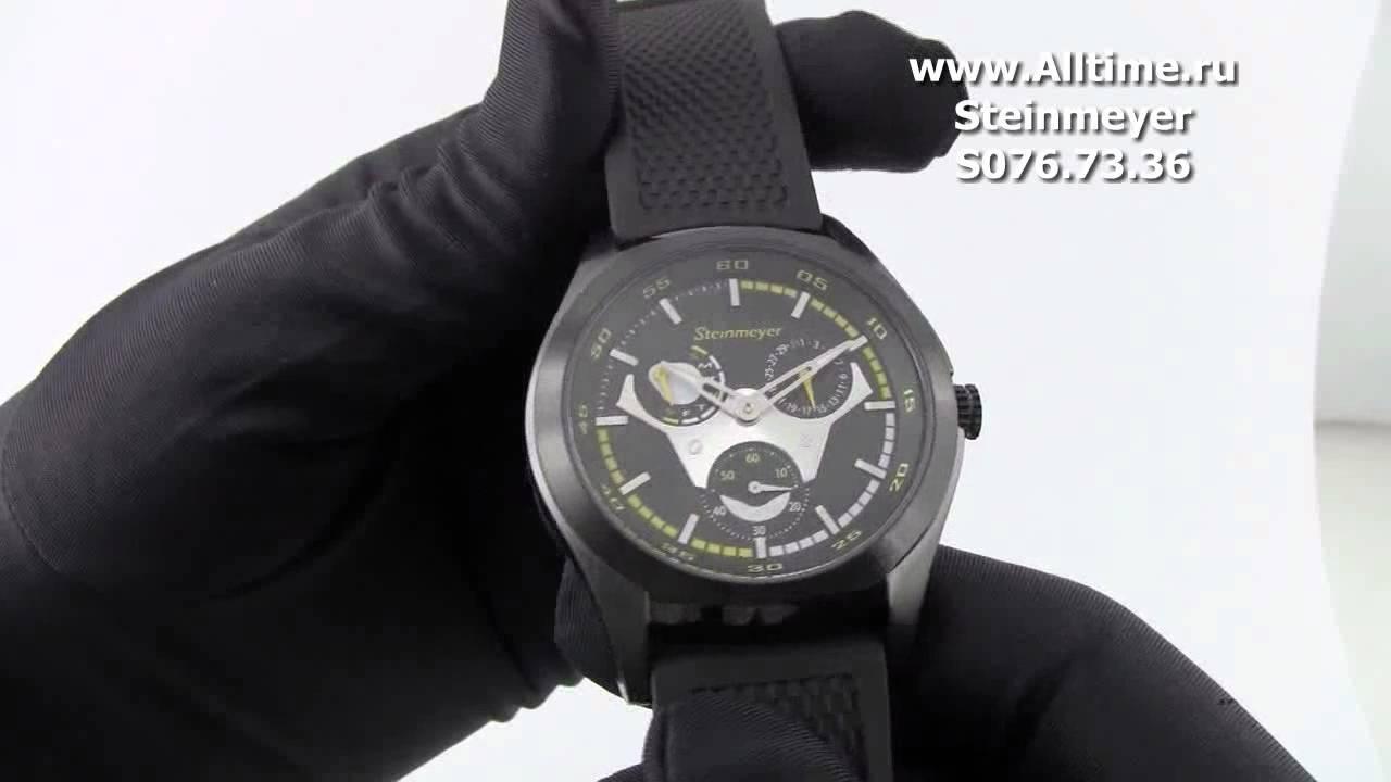 Как сплести наручные часы из резинок купить смарт часы в энгельсе
