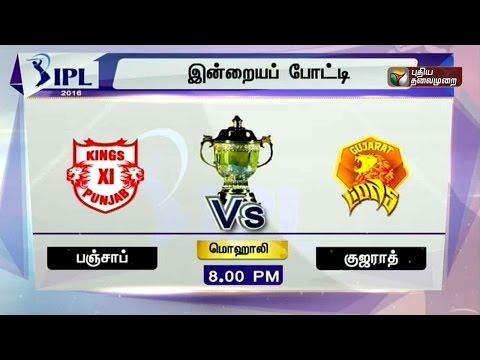 IPL T20 : Gujarat Lions VS Kings XI Punjab (11/04/2016)
