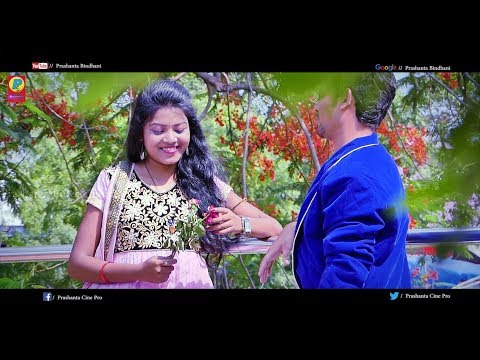 New Odia Short Film Love u Love u Full Video Mp4