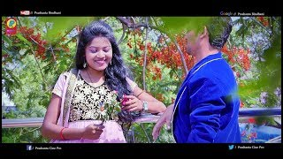 New Odia Short Film Love u Love u Full Video Mp4