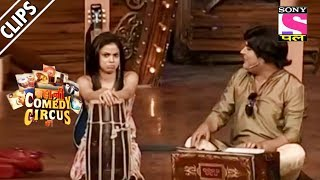 ankita and kapil