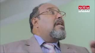 مسلسل هفه .. الحلقة 4 مع نجوم الكوميديا صلاح الوافي ومحمد قحطان