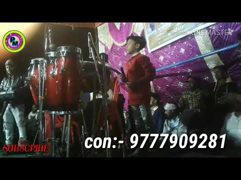 Anish mind blowing nishan bala orchestra program side ghare a6e tor lover