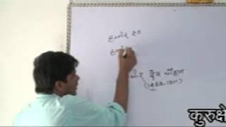 hammir dev chouhan history Ist part RAS SI AND IInd grade level by subhash charan thumbnail
