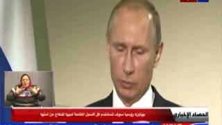 تقرير الرئيس الروسي يصادق علي نشر منظومة صواريخ اس 400 في قاعدة حميميم الجوية في سوريا  حلقة26 11 20