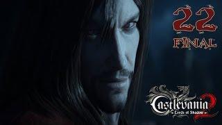 Прохождение Castlevania Lords of Shadow 2(HARD) - часть 22:Воссоединение (Финал)