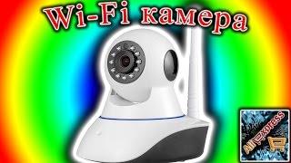 Wi-Fi P2P камера, огляд та налаштування.