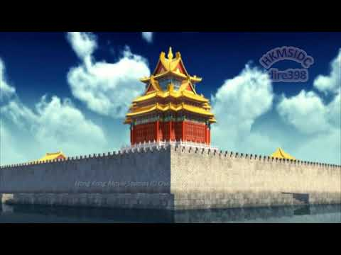 Golden Chinese ID Week - Beijing Forbidden City Film