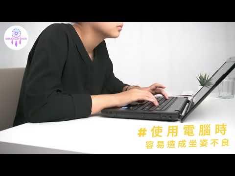 現貨!筆電金屬支架 筆電架 平板電腦架 筆電散熱器 散熱墊 散熱架 摺疊收納 Macbook可用【HDC931】#捕夢網