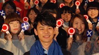 俳優の妻夫木聡(33)が6日、都内で行われた主演映画『ジャッジ!』(1...