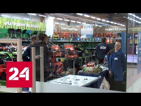 В Ярославле проверяют магазины, работающие вопреки предписанию властей - Россия 24