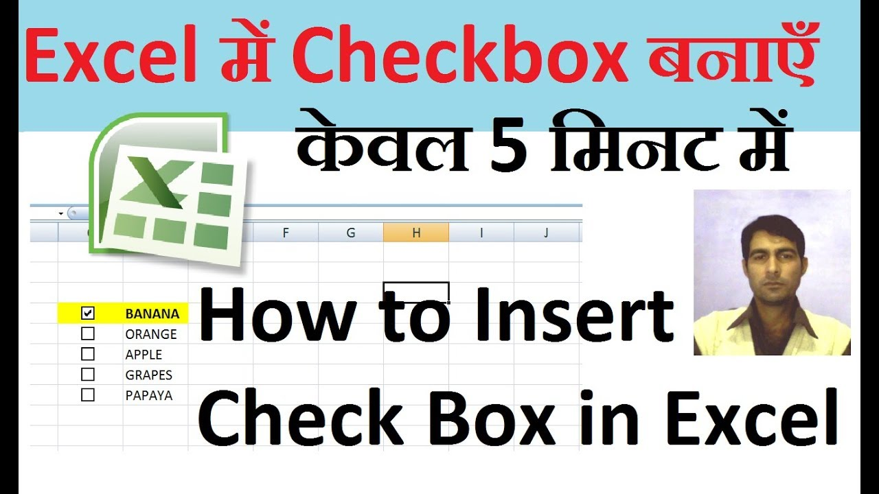 create an interactive checklist or to do list in excel how to