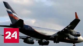 видео Опасна ли турбулентность для самолета и пассажиров