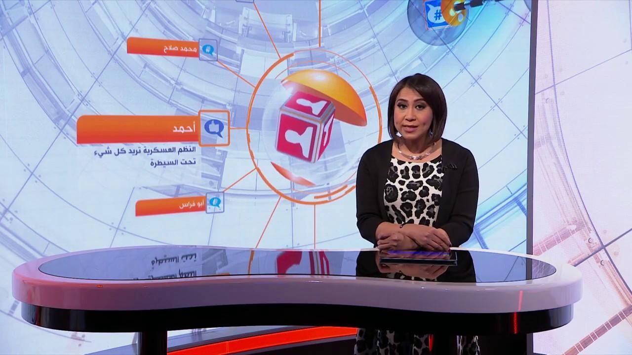 لماذا تستمر موجة #اعتقال_صحفيين في #مصر؟ برنامج #نقطة_حوار