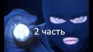 ГАИ Минск борт 682. Инспектор похитил чужое ву