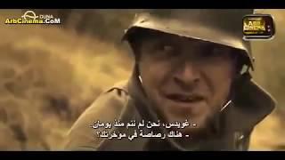 اقوى افلام الحروب والاكشن دماااار روووعه لا يفوتك كامل ومترجم#اكشن #حروب #افلام_رعب