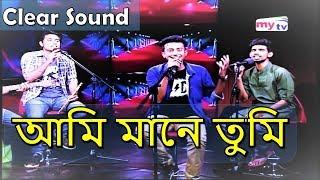 Download Video Ami mane tumi live at Mytv | Kureghor band live performance | Tawhid afridi show | MP3 3GP MP4