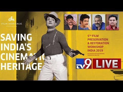 Mega Star Chiranjeevi LIVE @ 5th Film Preservation & Restoration Workshop 2019 - TV9