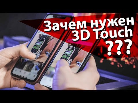 Топ-10 функций 3DTouch!