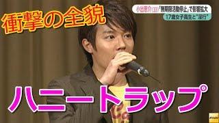 【関連動画】 小出恵介、芸人への酒席のマナーは…坂上忍、アンガ田中が...
