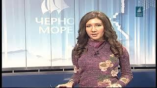 Тв Черно море - Централна информационна емисия новини за 20.10.2018г.