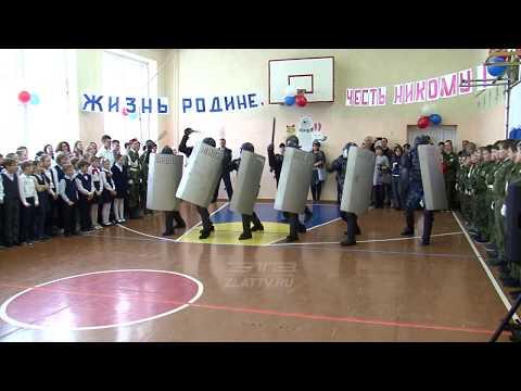 В Челябинской области