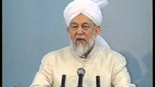 Urdu Khutba Juma on May 8, 1998 by Hazrat Mirza Tahir Ahmad