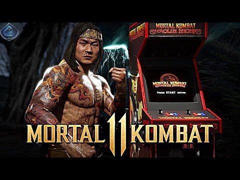 Mortal Kombat 11 Online - BEST BRUTALITY IN THE GAME!