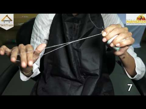 How to hold the Thread (Hindi) (हिन्दी)