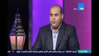 المبتهل الشيخ إبراهيم عوض يوضح ثواب وفضل  الصيام والعبادة في شهر رمضان الكريم عند الله
